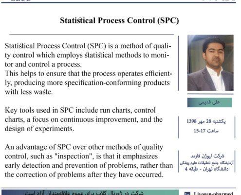 - موضوع ژورنال کلاب : Statistical Process Control (SPC) زمان : یک شنبه 28 مهر ۱۳۹۸ ساعت ۱۵-۱۷ علی قدیمی