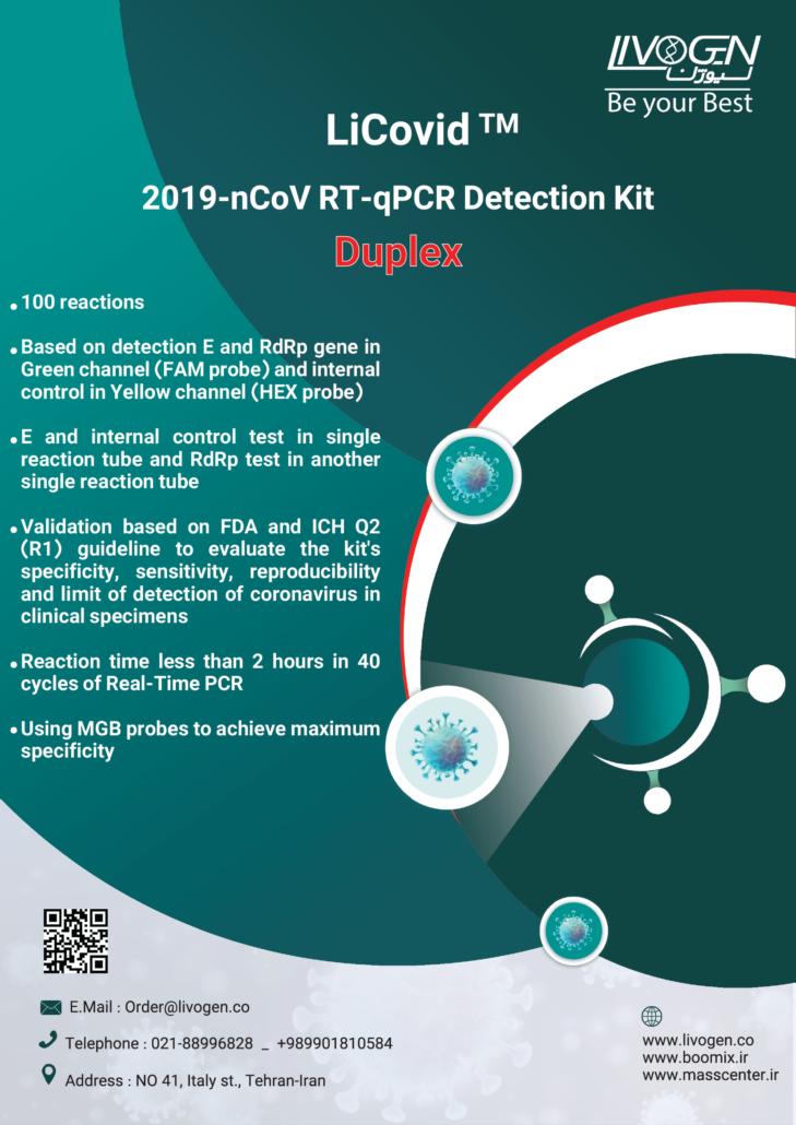 detect coronavirus kit detect covid 19 kit SARS-CoV-2 diagnostic pipeline COVID-19 testing Coronavirus qPCR test Kits COVID-19 elisa kit Rapid Test for coronavirus disease