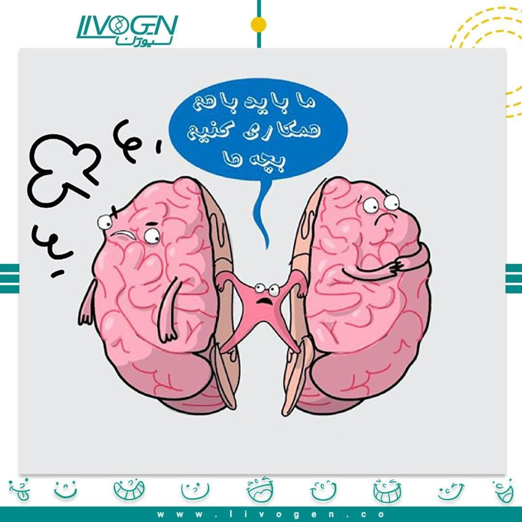 جسم پینهای بخشی از مغز پستانداران است که وظیفه پیوند دو نیمکره مغزی راست و چپ را دارد. این بخش گستردهترین بخش سفید مغز است که از رشتههای عصبی ۲۰۰ تا ۲۵۰ میلیون نورون ساخته شدهاست.  به طور کلی در یک شخص سالم، مغز به صورت یک کل به هم پیوسته عمل میکند و دادههای یک نیمکره از راه جسم پینهای به نیم کره دیگر راه مییابد. البته این ارتباط هرچند در پردازش اطلاعات بسیار مفید است؛ ولی گاه مانند برخی از انواع صرع مشکلآفرین است؛ زیرا یک حمله صرعی که در یک نیم کرهٔ مغز آغاز شدهاست با عبور از این پل، تمام مغز را تحریک میکند؛ لذا در برخی بیماران، جراحان اقدام به قطع جسم پینهای میکنند.